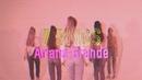 Ariana Grande 7 rings Choreo by Ekaterina Agureeva