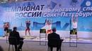 Марков/Гуров/Демышев. Толчок. Чемпионат России 2018