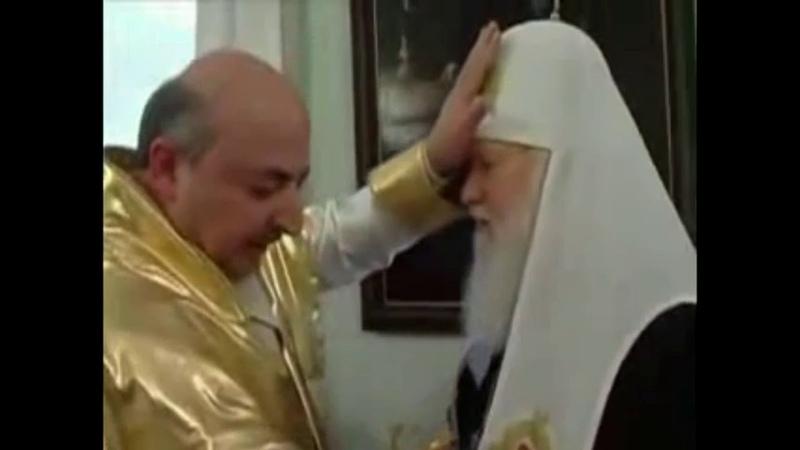 Колдун Гагик Авакян благословляет Филарета Денисенко