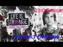 Life Is Strange: Before the Storm by MrTide