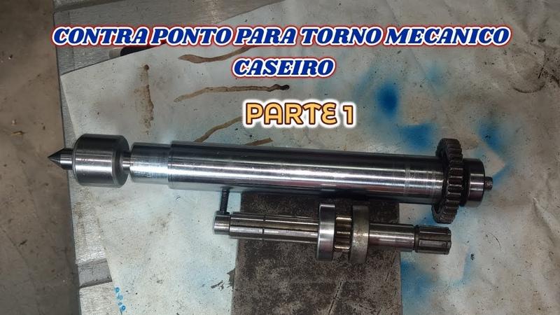 Contra ponto ou cabeçote móvel para torno mecânico caseiro parte 1