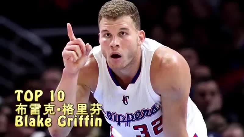 NBA十大最帅灌篮排行榜 TOP 10 NBA Most Handsome Slam