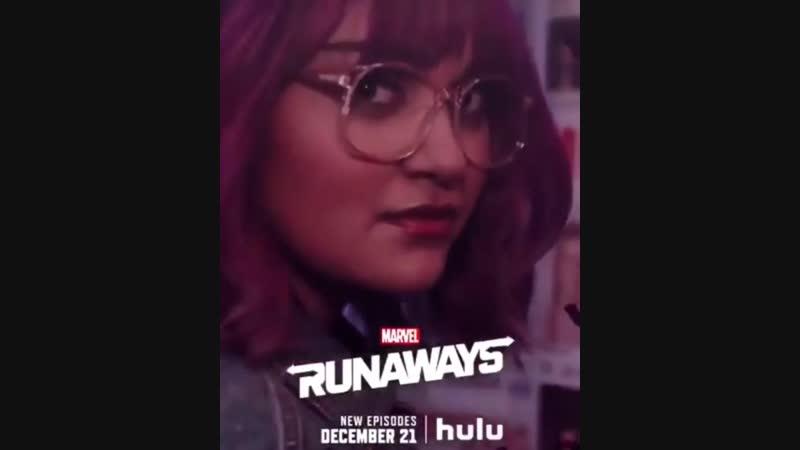 Беглецы Marvel's Runaways Промо 4