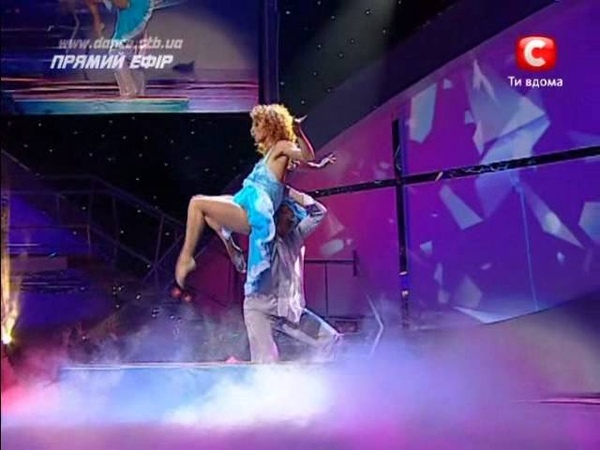 Танцуют все! - 2. Екатерина и Сергей.