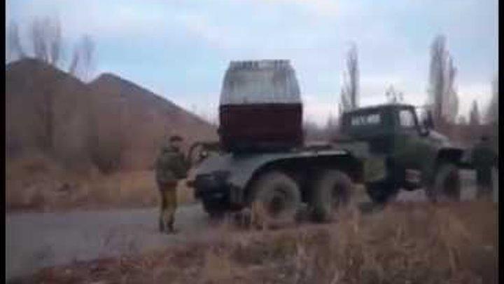Всевеликое Войско Донское, ракетная батарея БМ 21. Ополчение Донбасса.