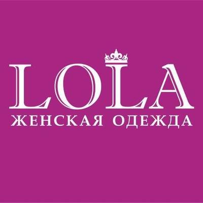 Lola Alyashkina