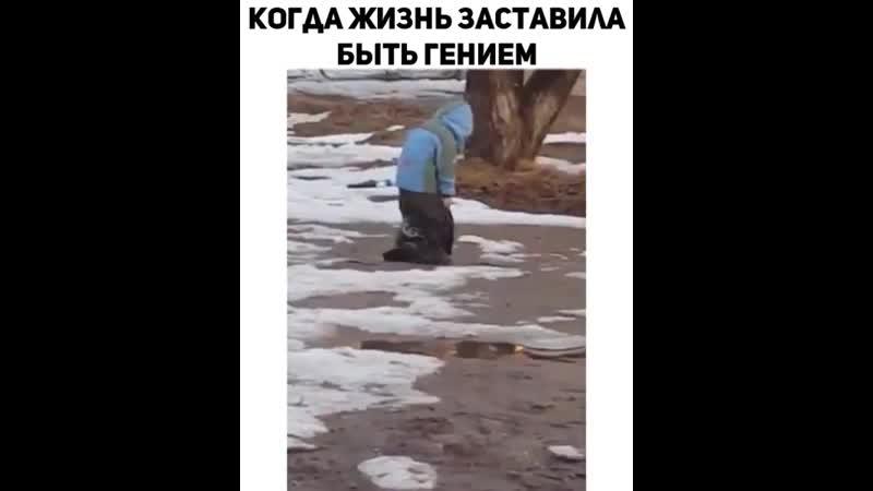 В России по другому никак ?!🤷🏼♀️