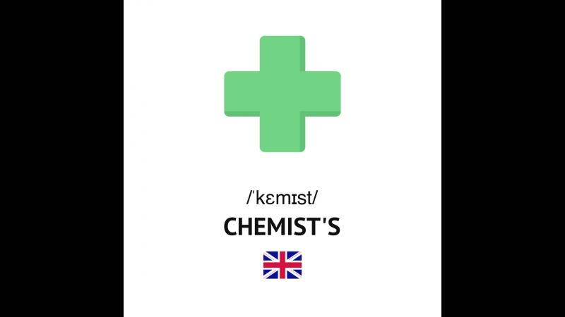 Chemist's / pharmacy