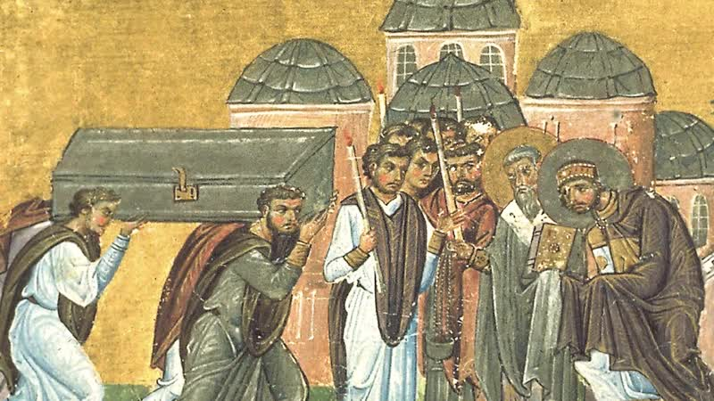 Православный календарь. 9 февраля 2019г. Перенесение мощей святителя Иоанна Златоуста