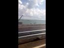 Крымский мост часть 2