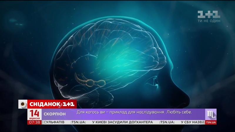 Вчені встановили прямий зв'язок між порами року та розумовими здібностями людини смотреть онлайн без регистрации