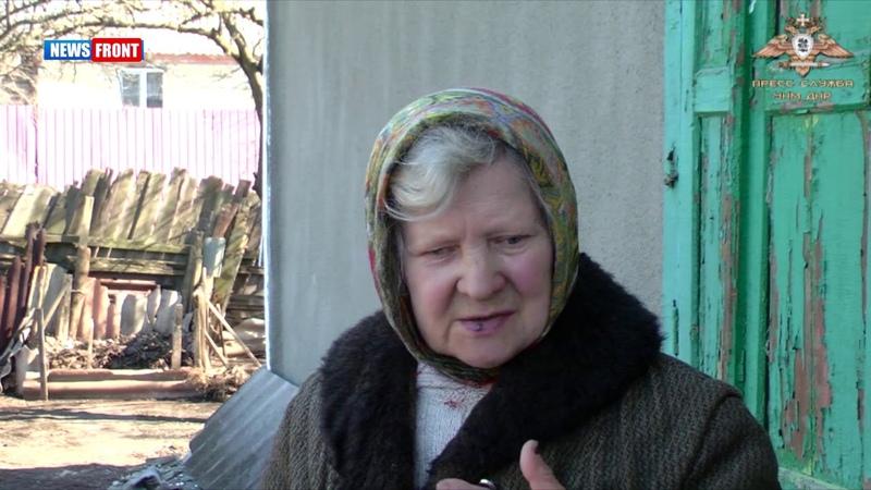 Мирные жители Гольмовского под огнём ВСУ