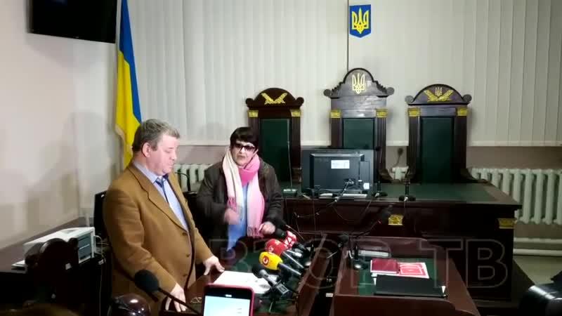 Елена Бойко на суде в украине говорит о Крыме Путине и Порошенко