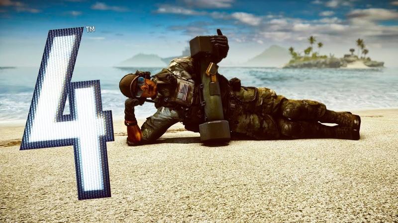 Battlefield 4 Random Moments 101 (Payback is Sweet!)