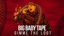Big Baby Tape Gimme The Loot Пародия by Kaka 47