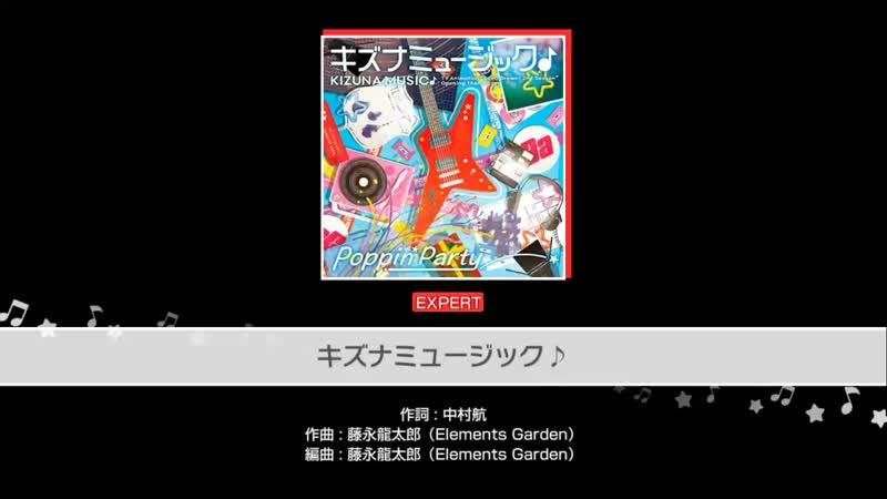 KIZUNA MUSIC BanG Dream! ПЕРЕЗАПИСЬ.mp4