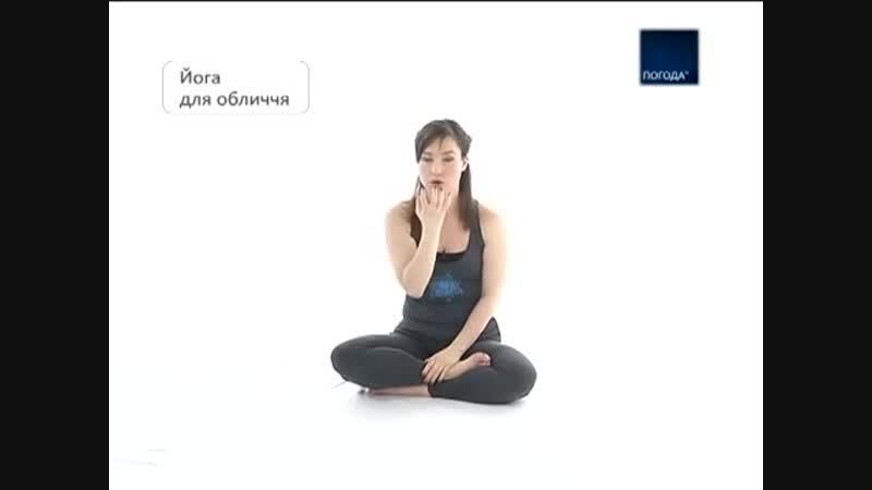 Йога для лица с Еленой Родичевой Занятие 6