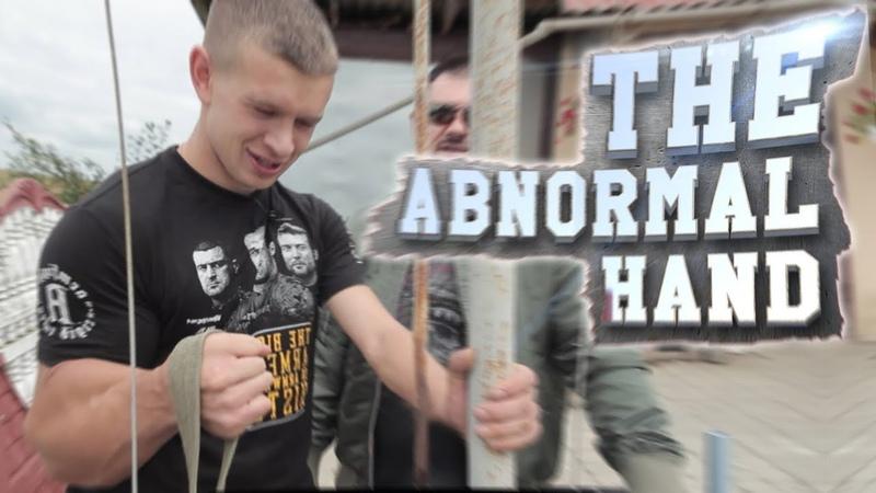 The abnormal hand of man | Аномальная рука Олега Жоха