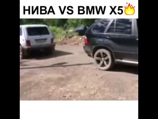 НИВА ПРОТИВ БМВ Х5