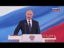Присяга Путина В.В. 2018г.