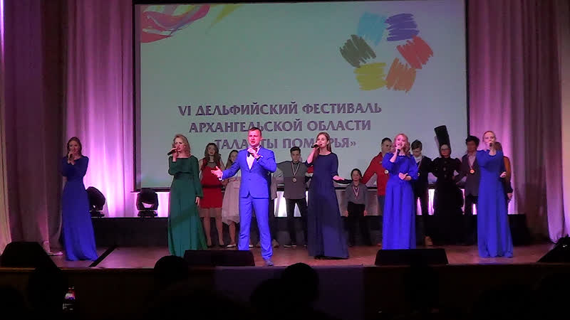 ДЕЛЬФИЙСКИЕ ИГРЫ 2019 В АРХАНГЕЛЬСКЕ Алексей Карпов
