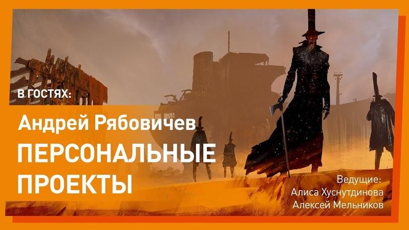 Концепт арт в кино Аладдин Гая Ричи. Андрей Рябовичев