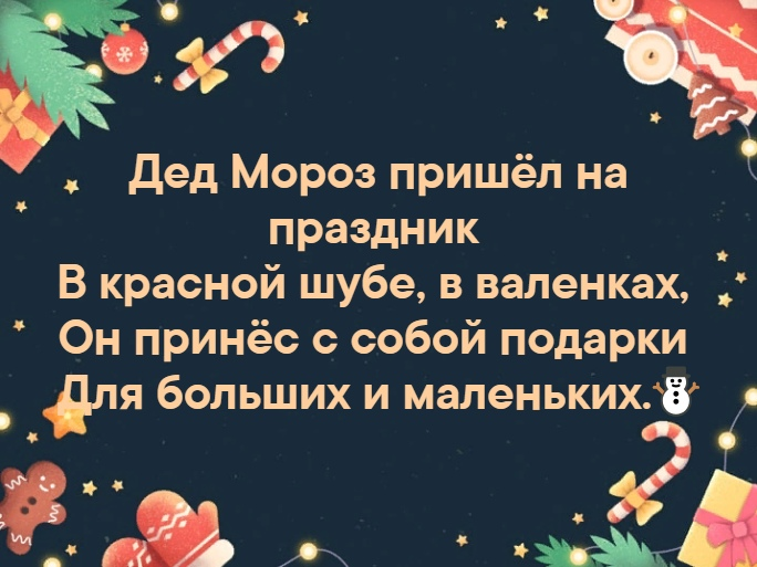https://pp.userapi.com/c851224/v851224057/7ffa6/tWIwspe7nmM.jpg