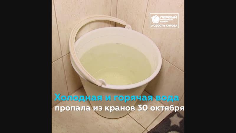 Засуха на Егоровской