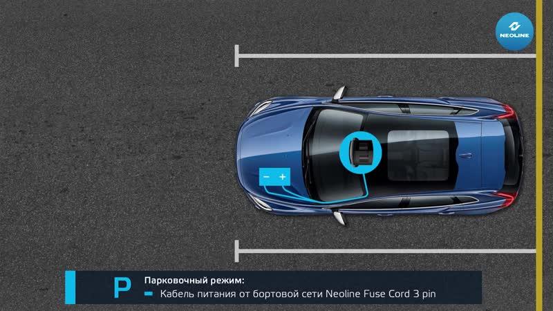 обзор-neoline-x-cop-9700s