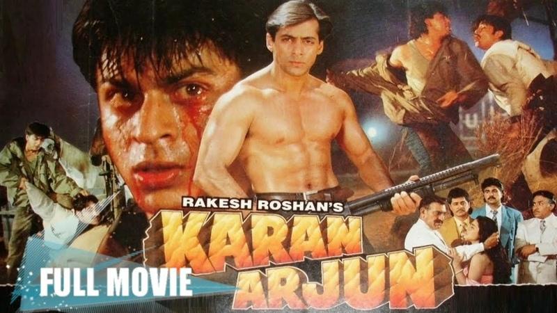 Индийский фильм Каран и Арджун Karan and Arjun 1995 Шахрукх Кхан Салман Кхан Каджол