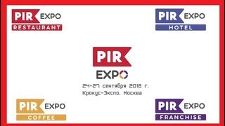 Отчетный видеоролик ПИР Экспо - 2018