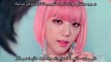 BLACKPINK - DDU DU DDU DU - Arabic sub +