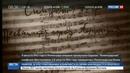 Новости на Россия 24 Над Невой прозвучал гимн непобежденного народа