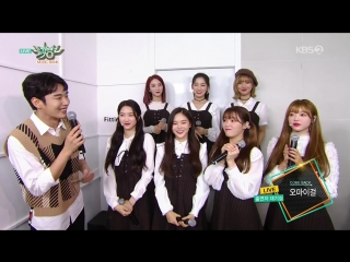 · Interview · 180914 · OH MY GIRL · KBS2