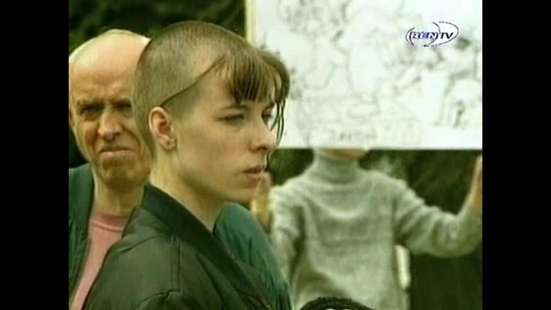 Скинхеды Кожаные головы Проект Отражение 2004