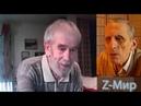 Z-мир. 20-21. Систематизация всех вещей