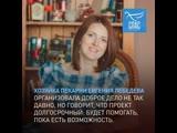 Челябинская пекарня каждую неделю бесплатно кормит булочками и пирогами подопечных благотворительных организаций.