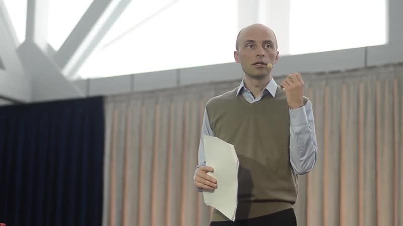 Рациональная организация общества Олег Сунцов