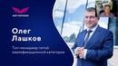 Постпромоушен Школы Изумрудов и Школы Президента 2019 02 14