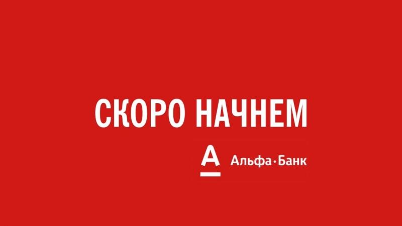 Михаил Кучмент (Hoff), Максим Спиридонов («Нетология-групп»)