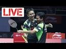 Live Badminton | M AHSAN/ Hendra SETIAWAN vs LEE Yang/ WANG Chi-Lin