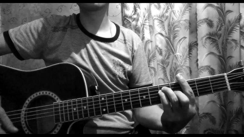 Под гитару OST Восьмидесятые - Я построил дом