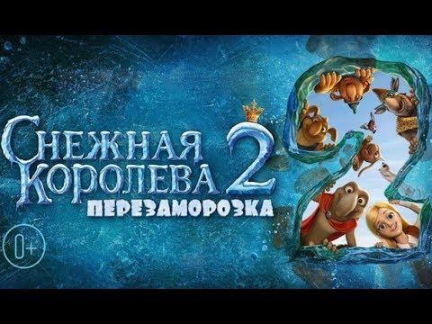 Disney HD Снежная Королева 2 Перезаморозка Мультики для детей Disney Лучшие мультики 2019