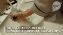Cleaners caught cleaning cups with toilet brush