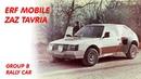 MOMU Mootorispordi Muuseum. Tavria ERF, group B rally car
