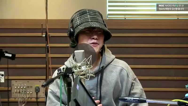 [190207] Лі Хьон на радіо шоу відповідає на швидкі запитання [Ve2jl0tt]