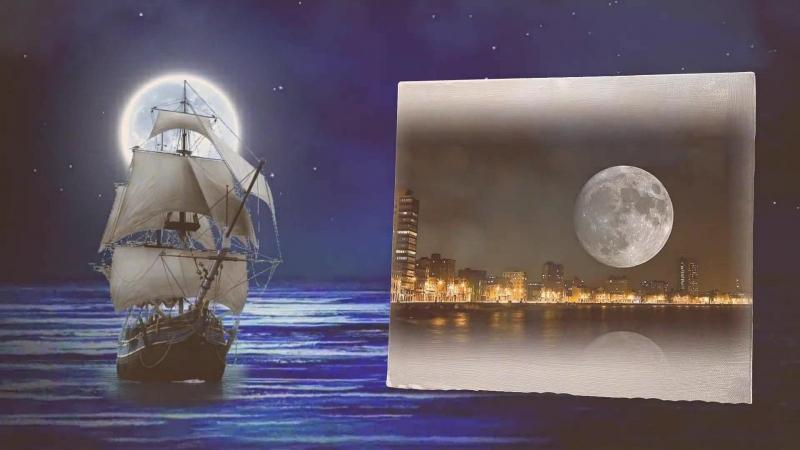 Лунный блюз