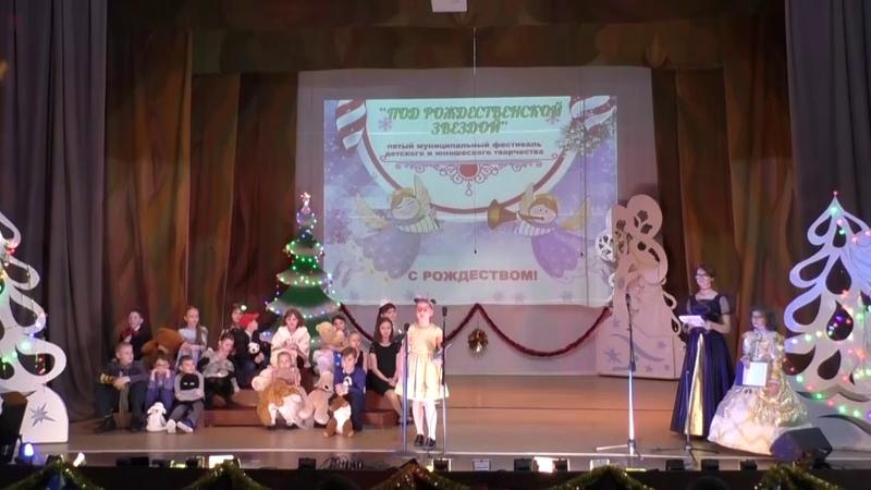 Пятый муниципальный фестиваль Под Рождественской звездой Алисы в стране чудес День первый 2019г