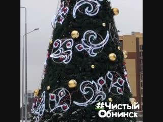 В Обнинске появилась танцующая ёлка