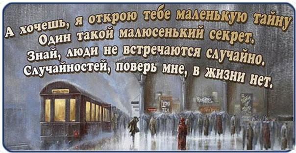 Оксана Красун   Ульяновск